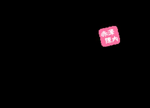 jintomo_logo