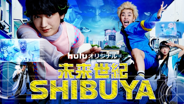 main_miraiseikishibuya